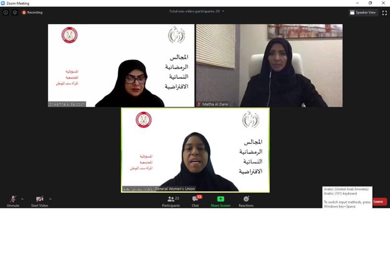 مجلس شرطة أبوظبي الافتراضي النسائي.. المرأة سند للوطن