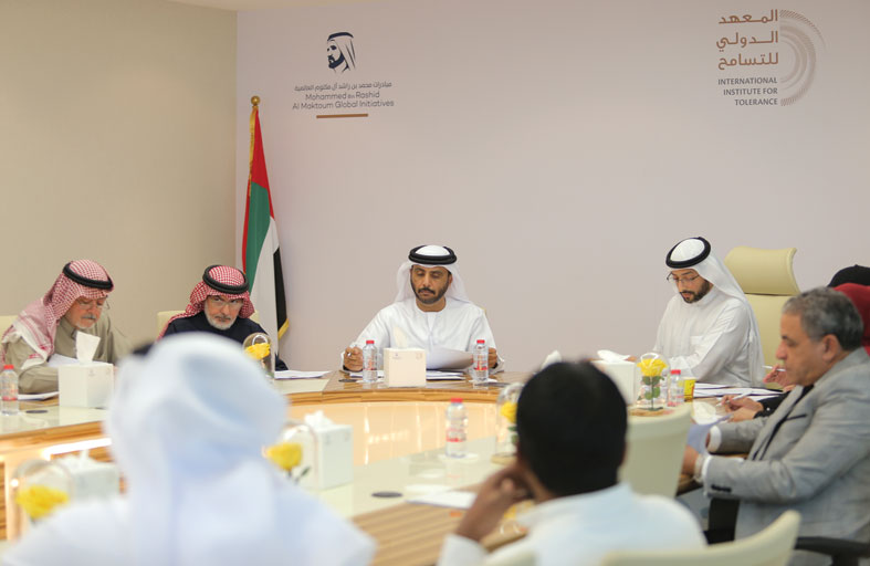 إعلان تشكيل لجنة التحكيم لجائزة محمد بن راشد آل مكتوم للتسامح