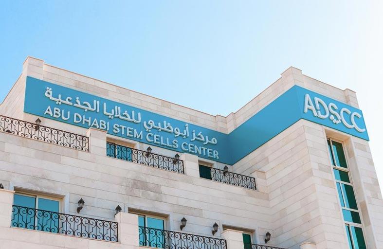 الإمارات تبدأ التجربة الأولى من نوعها لإنتاج العلاج بالخلايا المناعية محليا بتقنية الـ CAR T- cell