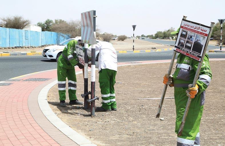 بلدية مدينة العين تنفذ  حملات على اللوحات العشوائية
