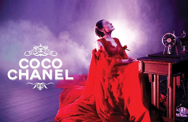 شريهان: (كوكو شانيل) تجربة استثنائية في تاريخ المسرح المصري