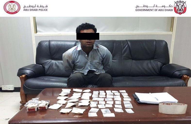 """عملية """"عين الصقر"""" لشرطة أبوظبي تضبط آسيويا حاول ترويج 3 كيلو جرامات «هيروين»"""