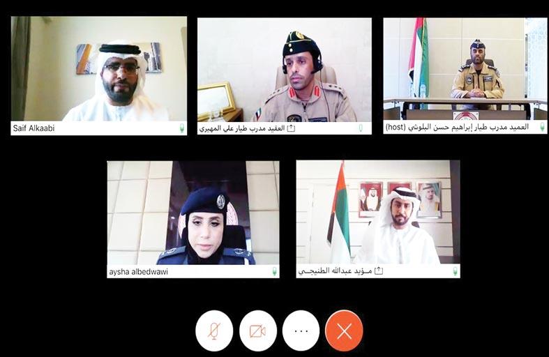 شرطة أبوظبي تنظم ملتقى افتراضياً حول تأثيركوفيد19 على العمليات الجوية
