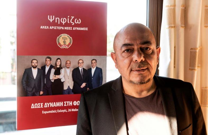 قبرصي تركي قد ينتخب نائبا في البرلمان الأوروبي