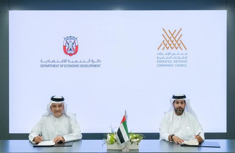 مجلس الشركات الدفاعية يوقع مذكرة تفاهم مع دائرة التنمية الاقتصادية – أبوظبي