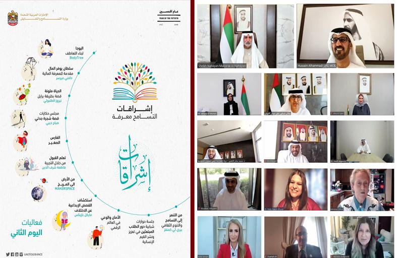 نهيان بن مبارك: الإمارات دولة التسامح والمساواة وسيادة القانون وتجسد مفاهيم السلام والتعايش في أسمى معانيها