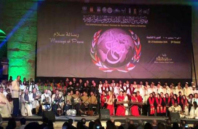 عودة المشاركات الدولية لمهرجان سماع للإنشاد