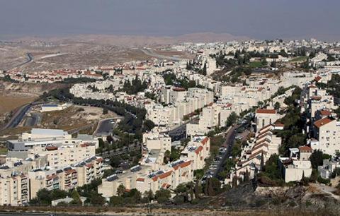 اتفاق على حكومة بإسرائيل ونواب عرب ينتقدونها