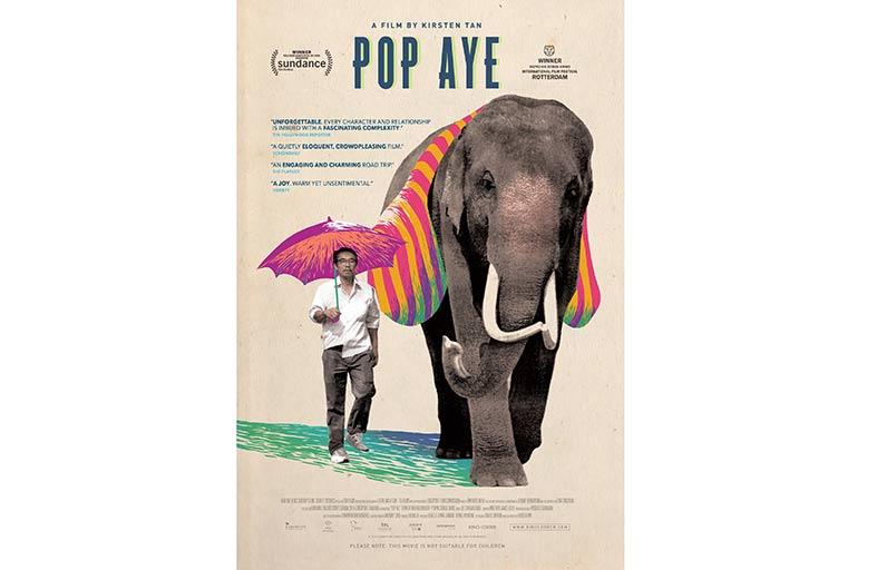 Pop Aye... فيلم استثنائي ساحر