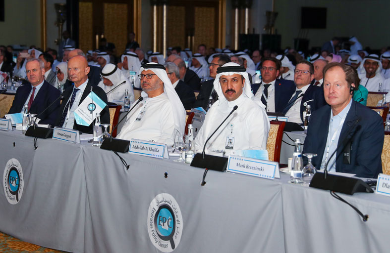 انطلاق أعمال ملتقى أبوظبي الاستراتيجي السادس