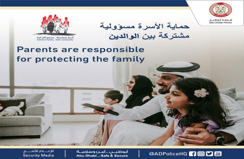 شرطة أبوظبي تختتم حملة أسرة متماسكة مجتمع أكثر أمنا