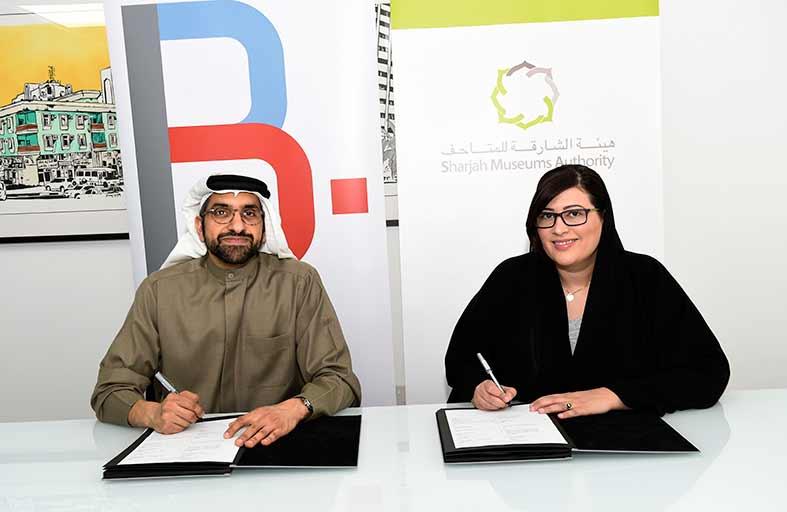 اتفاقية شراكة بين هيئة الشارقة للمتاحف ومؤسسة بارجيل للفنون