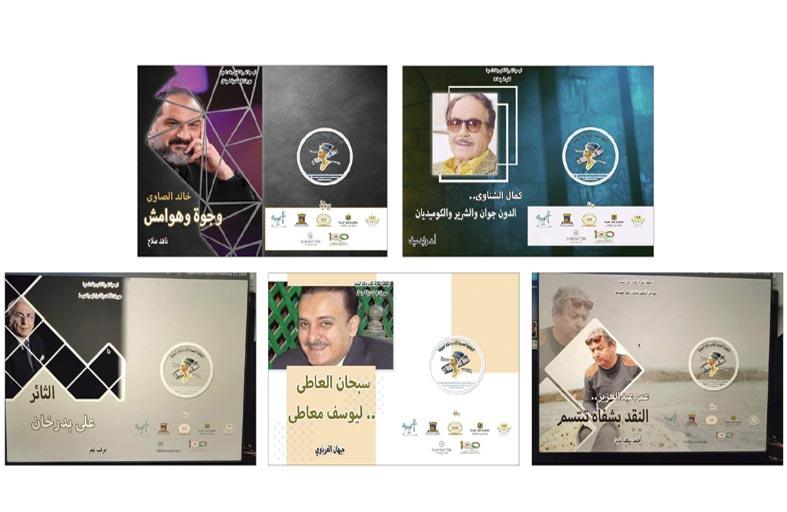 16 كتابًا يصدرها مهرجان الإسكندرية السينمائى فى دورته الـ37