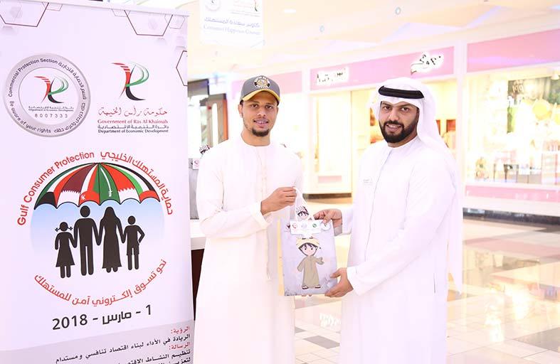 اقتصادية رأس الخيمة تشارك باليوم الخليجي لحماية المستهلك