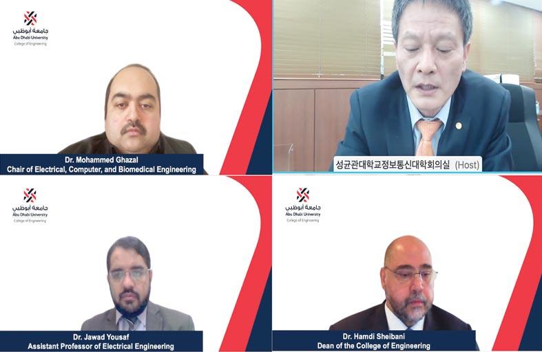جامعة أبوظبي توقع مذكرة تفاهم مع جامعة سونغ كيون كوان الكورية الجنوبية