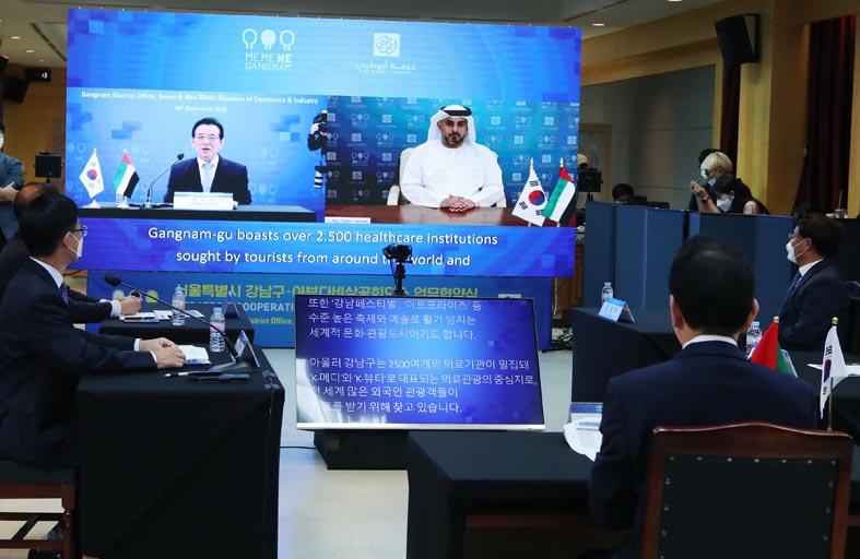 غرفة أبوظبي توقع اتفاقية تعاون مع منطقة كانغنام الكورية