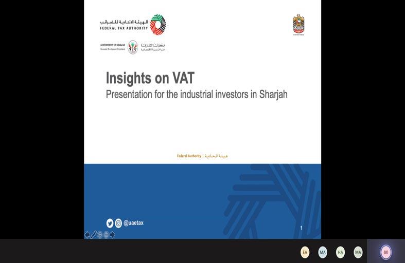 اقتصادية الشارقة والاتحادية للضرائب تنظمان ورشة عمل افتراضية لمستثمري القطاع الصناعي