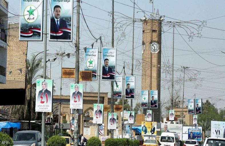 العراقيون وصناديق الاقتراع.. أزمة ثقة في الطقوس السلطوية!