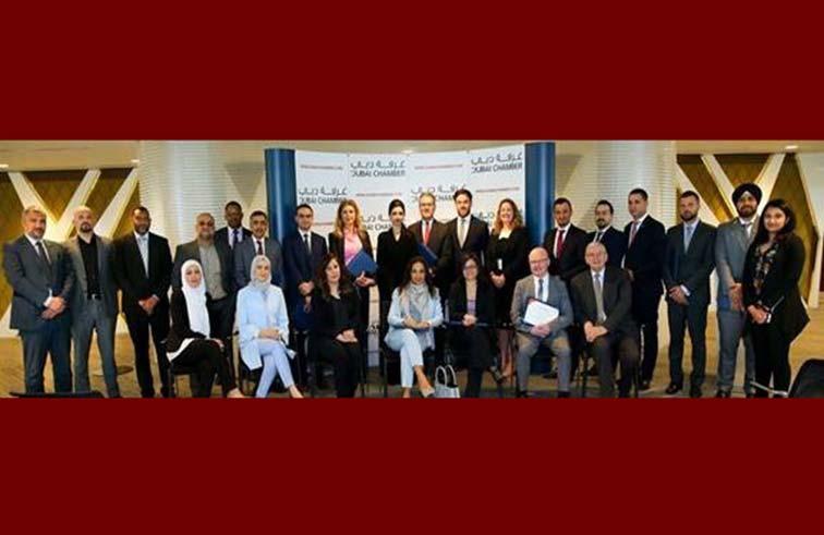 تكريم «أبو غزالة للملكية الفكرية» من غرفة تجارة وصناعة دبي