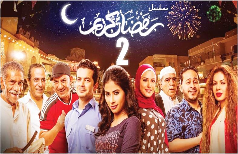 مسلسلات رمضان: تفاصيل وكواليس فنية لدراما موسم 2022