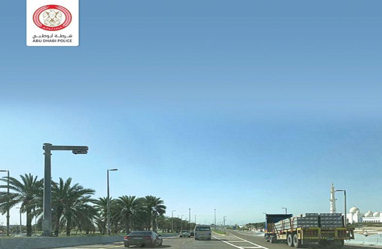 منع حركة مرور المركبات الثقيلة في أبوظبي خلال ساعات الذروة