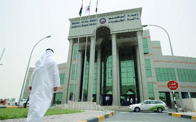جنايات أبوظبي تدين صاحب شركات محلية بتهمة ارتكاب الغش عمدا