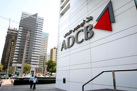 بنك أبوظبي التجاري يحصد جائزتين من جلوبال فاينانس