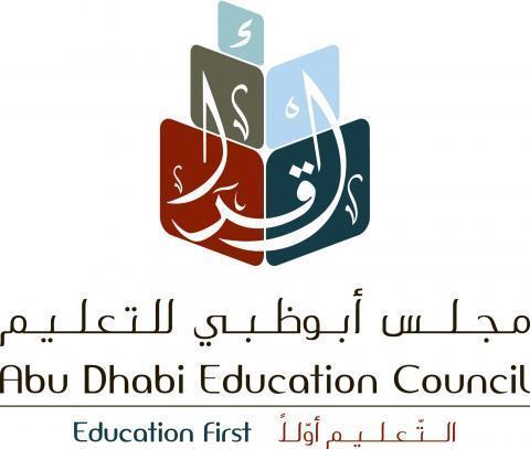مجلس أبوظبي للتعليم يعلن إغلاق 15 مدرسة من مدارس الفلل