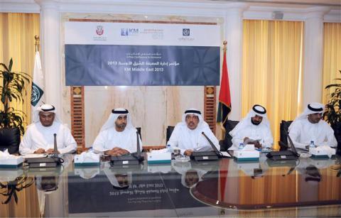 إحصاء أبوظبي راعيا لمؤتمر إدارة المعرفة في الشرق الأوسط 2013 بدورته الرابعة