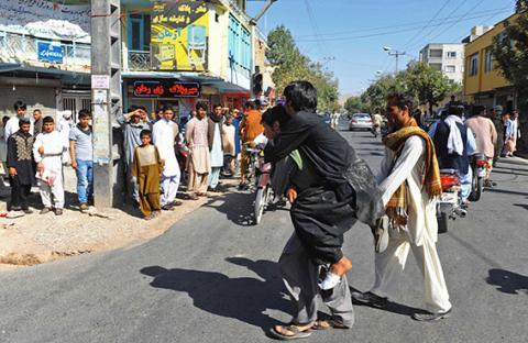 قتيل في تظاهرة أمام قنصلية إيران بأفغانستان