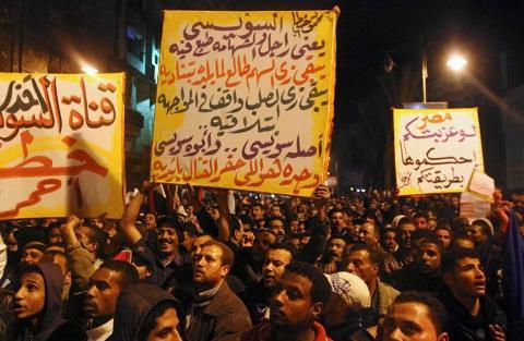 واشنطن تدين العنف وتدعو للحوار في مصر