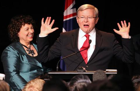 ائتلاف المعارضة المحافظ يفوز في انتخابات أستراليا