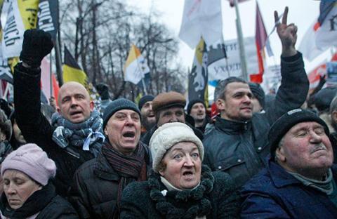 تظاهرات ضد الأجانب في مدينة روسية