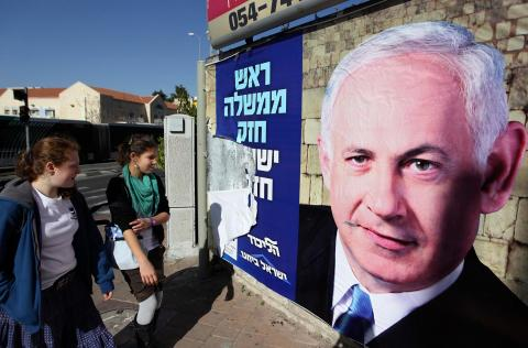 الفلسطينيون يتوقعون تدهورا بعد الانتخابات الإسرائيلية