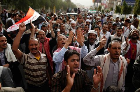 تظاهرة بمدينة عدن جنوب اليمن
