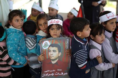 استبعاد انتقال احتجاجات الضفة الى غزة .. موسكو قلقة من التوتر ودعوات لمقاطعة ماراثون القدس