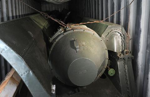 كوبا تؤكد ملكيتها للأسلحة المصادرة في بنما