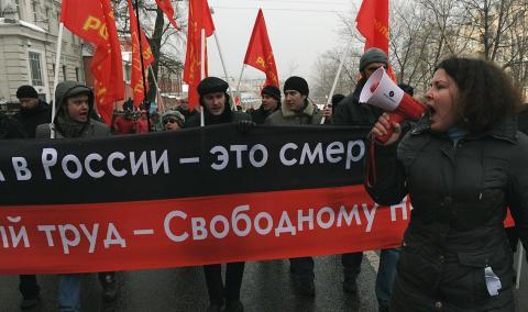 مظاهرات بموسكو لمد الحظر على التبني