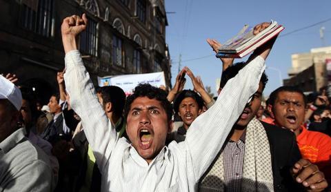 إضراب عام يشل محافظات جنوب اليمن