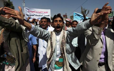 خمسة جرحى بمظاهرة في المكلا جنوب اليمن