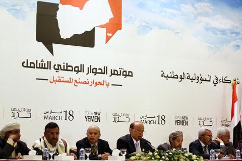 الحوار الوطني في اليمن يعرض خطة العمل