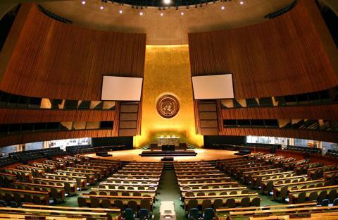 الأمم المتحدة تحيي ذكرى الإبادة الجماعية برواندا