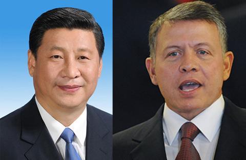 العاهل الأردني يجري مباحثات في الصين