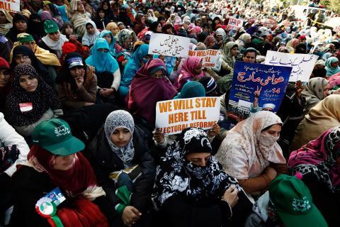 تظاهرة في إسلام أباد لحل البرلمان