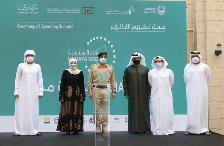 شرطة دبي تكرم 11 فائزاً في «حماية كليب» و25 إعلامياً في «حماية ميديا»