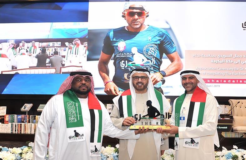 «مركز الإمارات للدراسات»  يكرم الدكتور خالد السويدي
