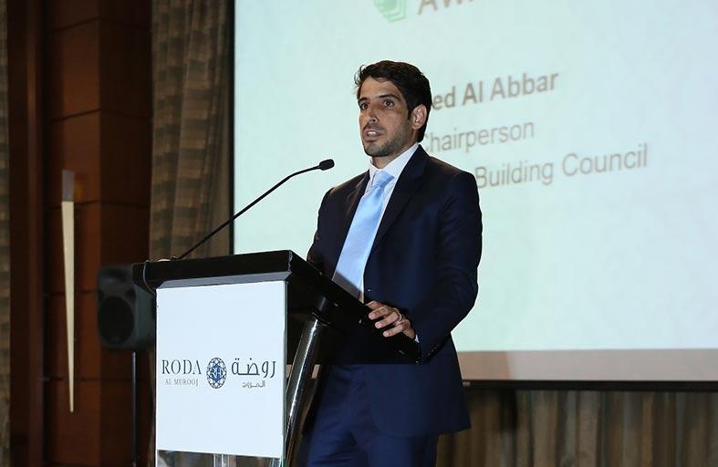 «مجلس الإمارات للأبنية الخضراء» يكرّم التصاميم  والأبنية الصفرية خلال جوائز الشرق الأوسط وشمال أفريقيا