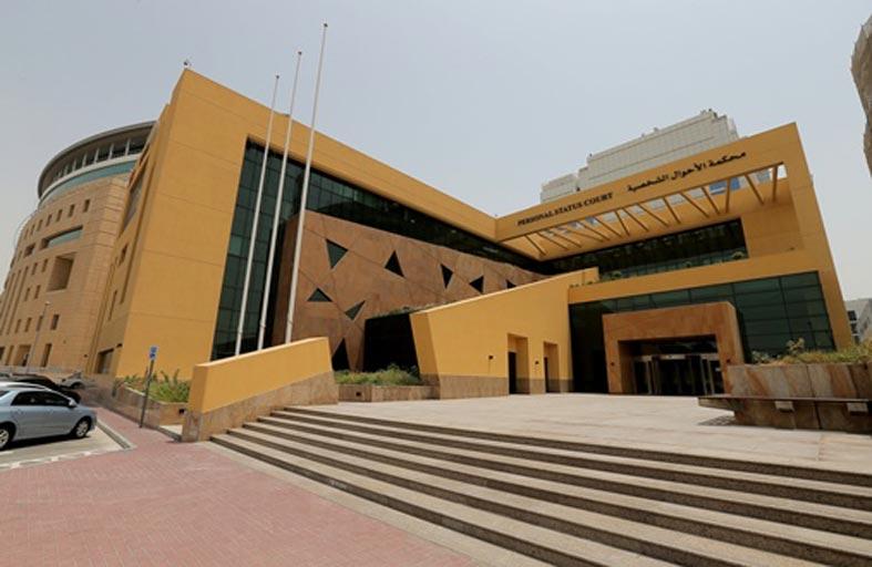 قسم التوجيه الأسري في محاكم دبي استقبل 7 آلاف و 327 ملفاً أسرياً جديداً  ونجح في تسوية 6.692 ملفاً أسرياً في ظل أزمة كورونا عام 2020