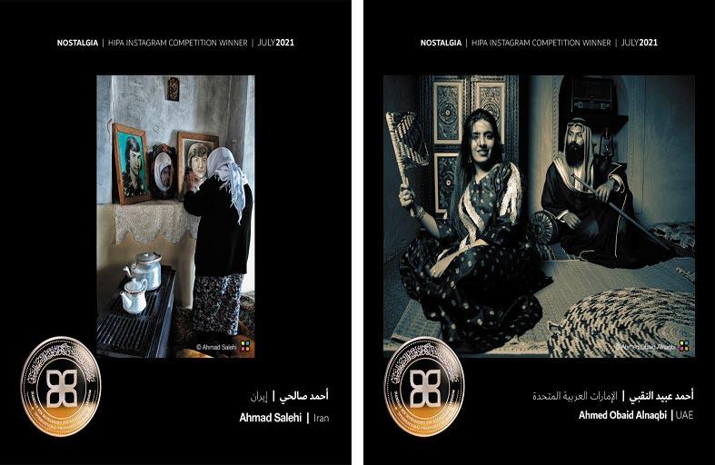 جائزة حمدان بن محمد للتصوير تنشر الصور الفائزة بمسابقة الحنين إلى الماضي