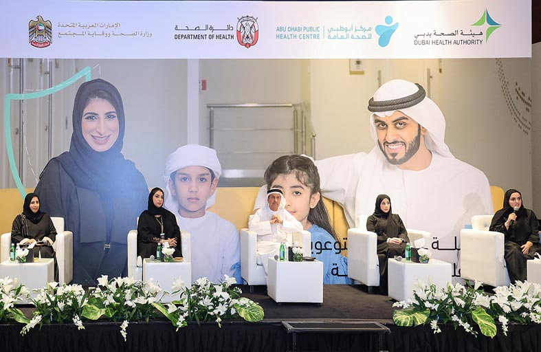 وزارة الصحة ووقاية المجتمع تطلق الحملة السنوية للتوعية بالإنفلونزا الموسمية بالتعاون مع الجهات الصحية